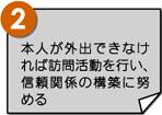nagare_2b