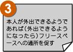 nagare_3b